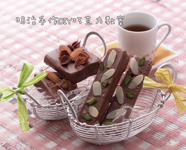 巧克力威化餅