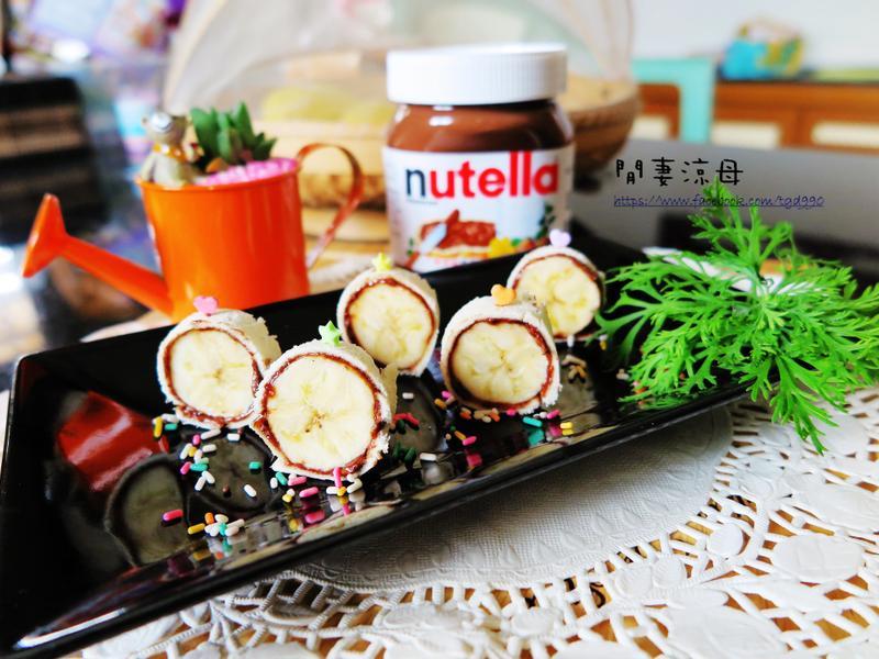 Nutella好滋味早餐-免烤土司香蕉卷