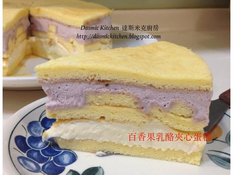 百香果乳酪夾心蛋糕