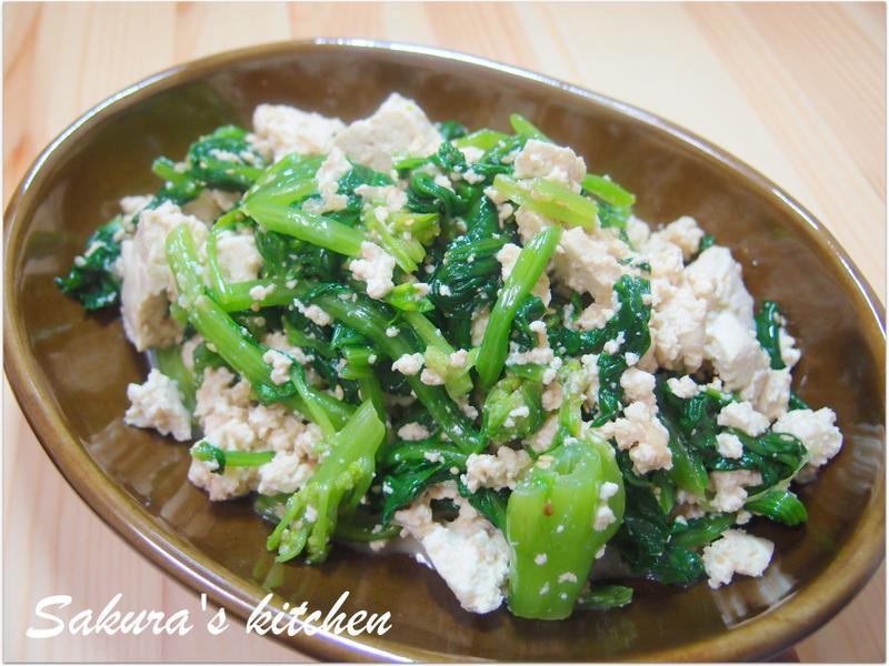 ♥我的手作料理♥ 涼拌菠菜豆腐