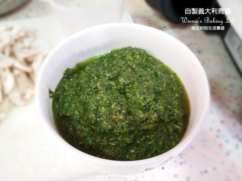 自製義大利青醬