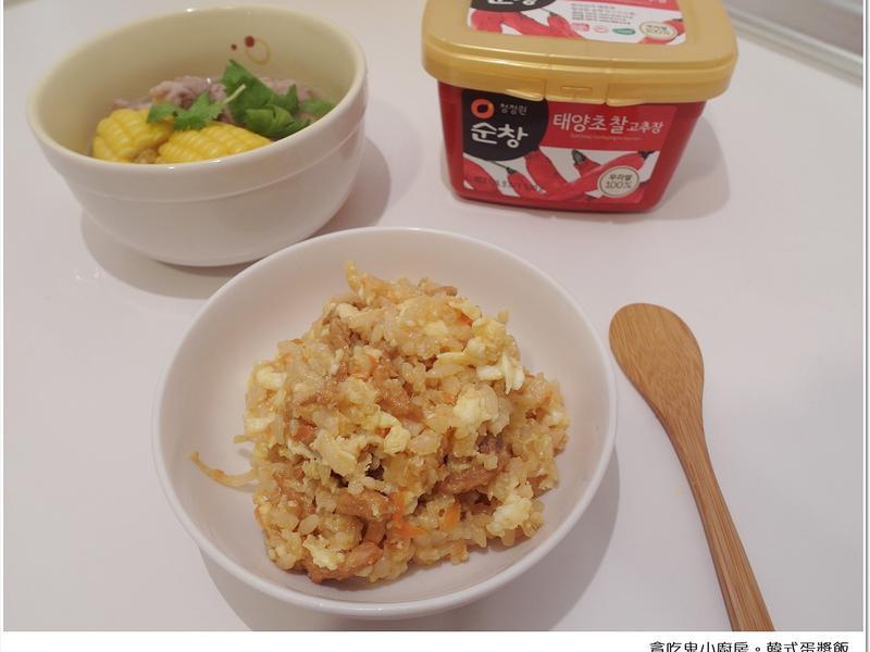 韓式蛋漿飯