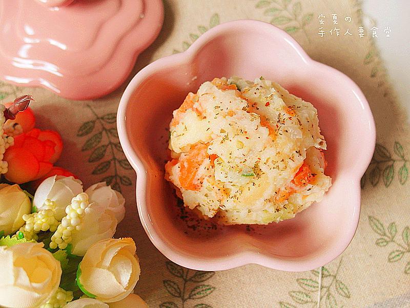 奶油蘋果馬鈴薯沙拉