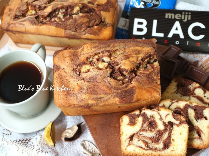 巧克力大理石紋磅蛋糕[明治巧克力]