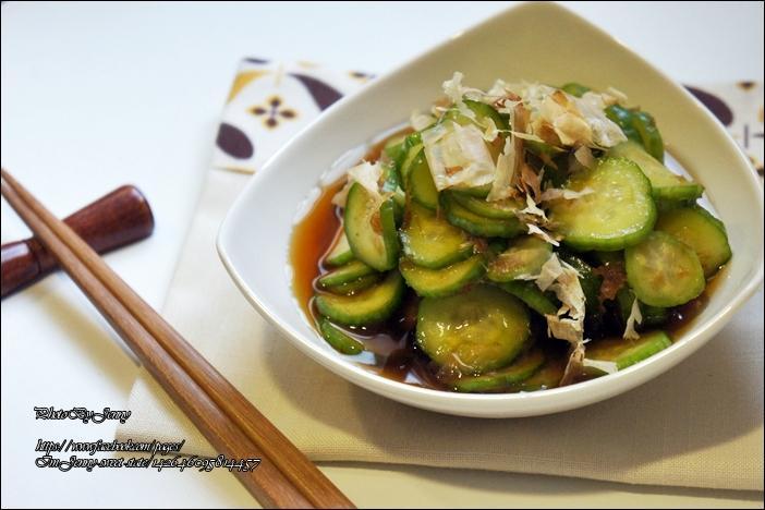 柴魚淺漬小黃瓜