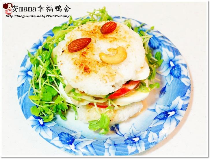 茶油養生米漢堡  (自然好油×茶籽堂)