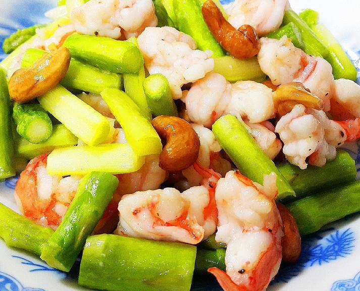 腰果鮮蝦蘆筍