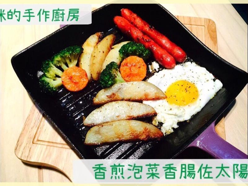 早午餐-黃金泡菜香腸佐太陽蛋
