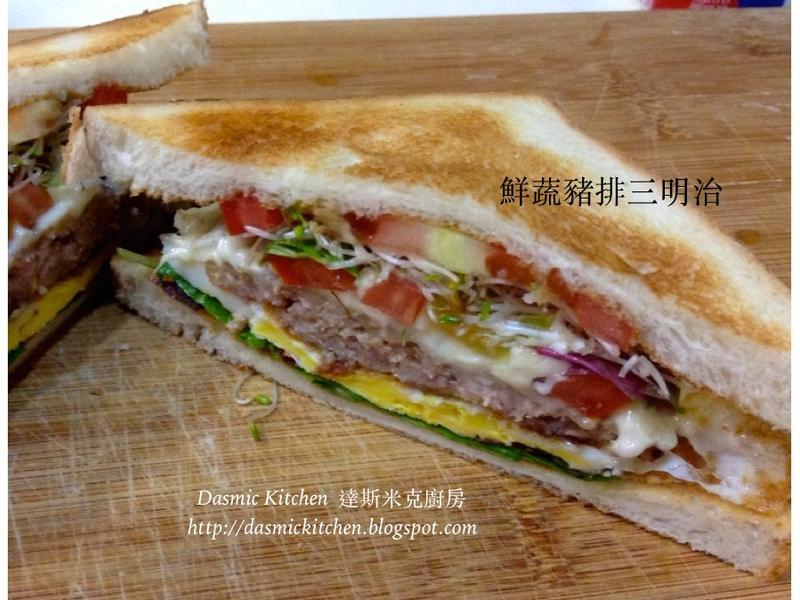 鮮蔬豬排三明治