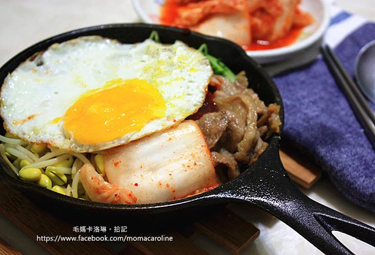 韓式燒肉拌飯