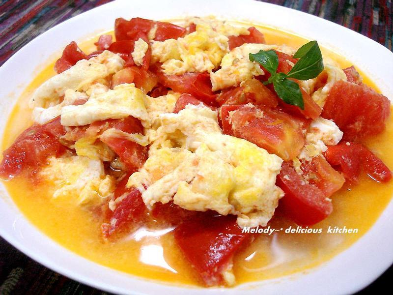 番茄炒蛋 ~ 10分鐘家常菜
