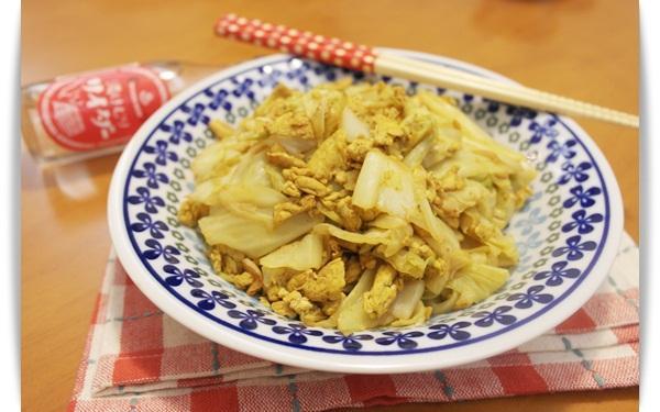 咖哩蛋炒高麗菜~越吃越香♡