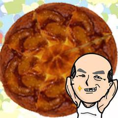 蜜蘋果蛋糕