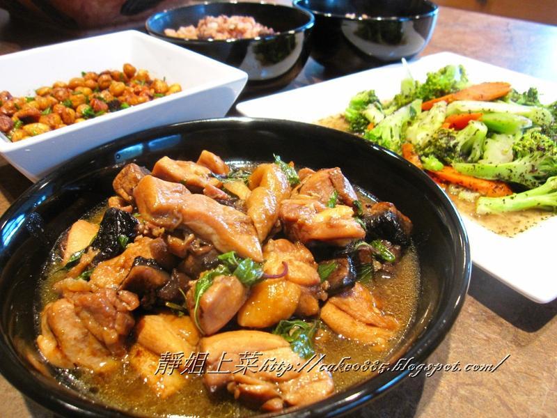 醬油辣椒燒雞