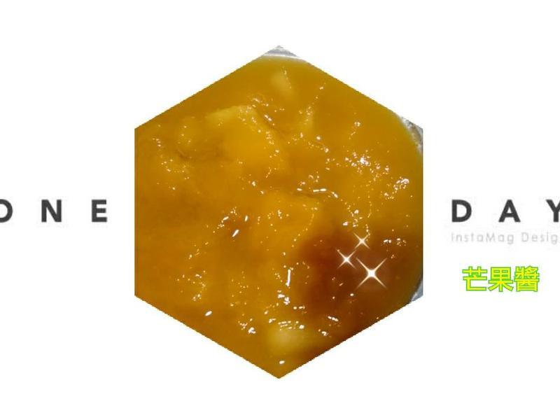 自製芒果醬