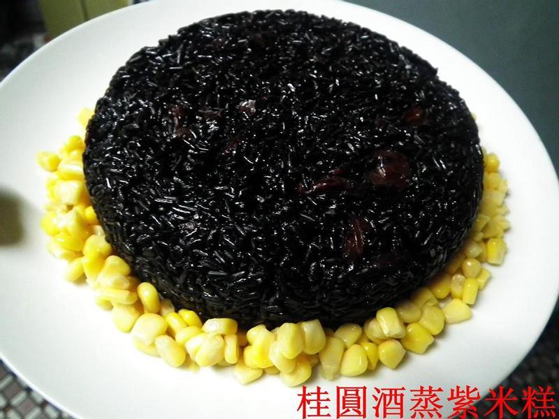紫米桂圓甜糕