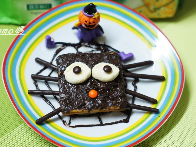 萬聖節餅乾派對~蜘蛛餅【自然の顏餅乾趴】