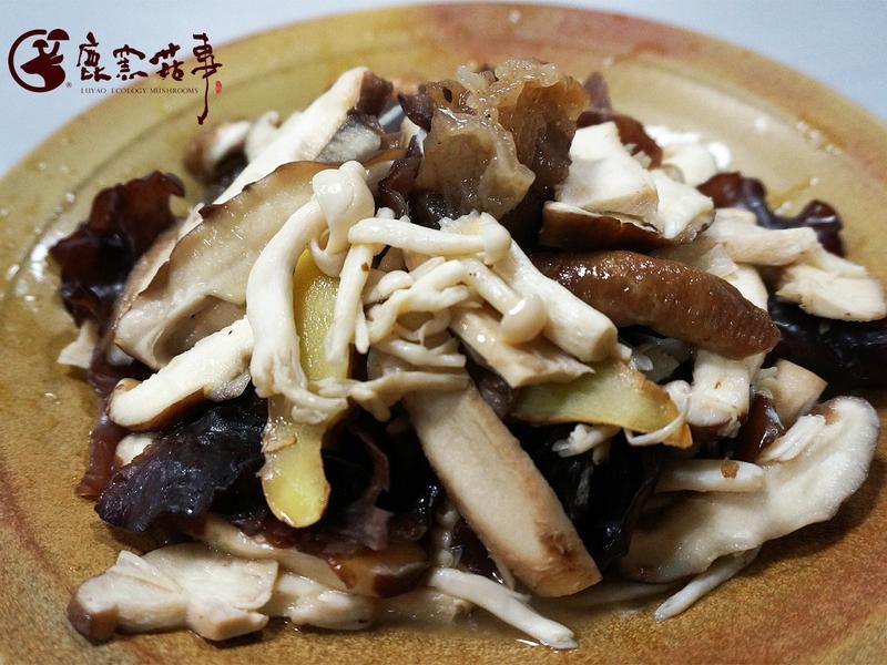 【鹿窯菇事】素食鮮菇炒
