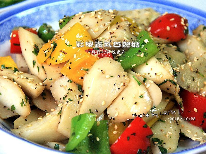 瑪莉廚房:彩椒義式杏鮑菇