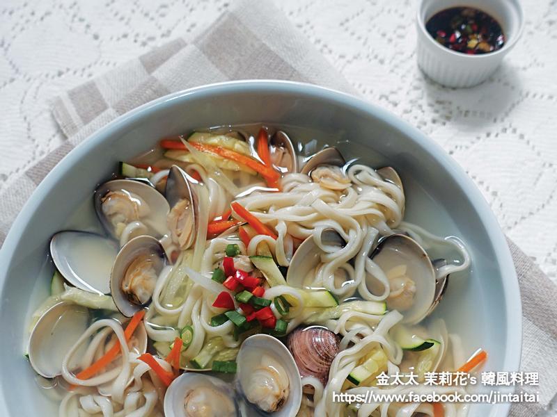 韓式蛤蜊刀削麵