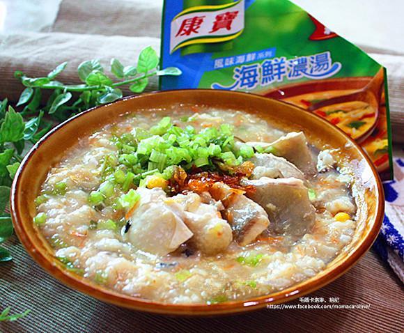 虱目魚什錦糙米粥