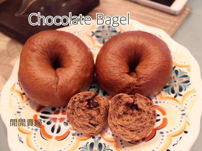巧克力貝果Chocolate Bagel