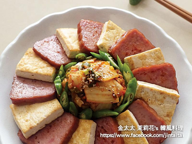 火腿豆腐泡菜
