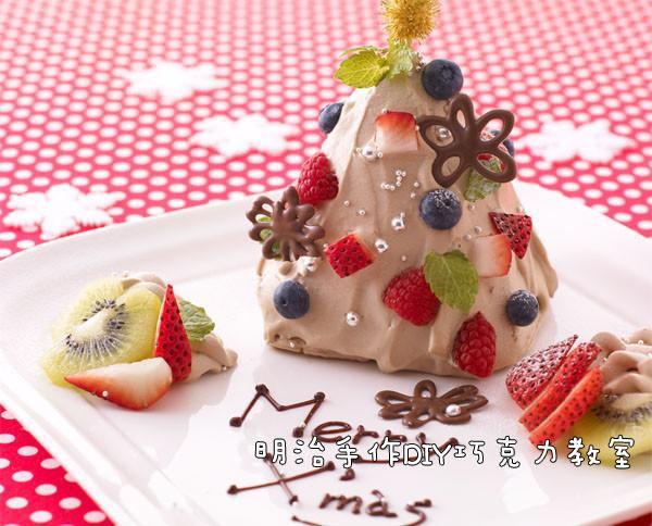 聖誕節特輯:聖誕樹點心盤