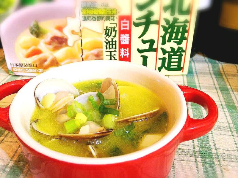 蛤蠣奶油玉米濃湯【好侍北海道白醬料理】