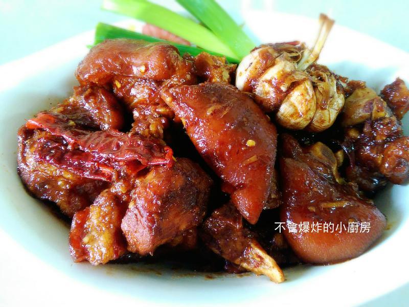 客家香辣鹹魚燜豬腳