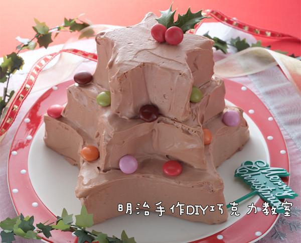免烤箱!聖誕巧克力蛋糕