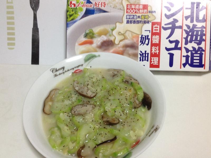 香菇燉絲瓜【好侍北海道白醬料理】