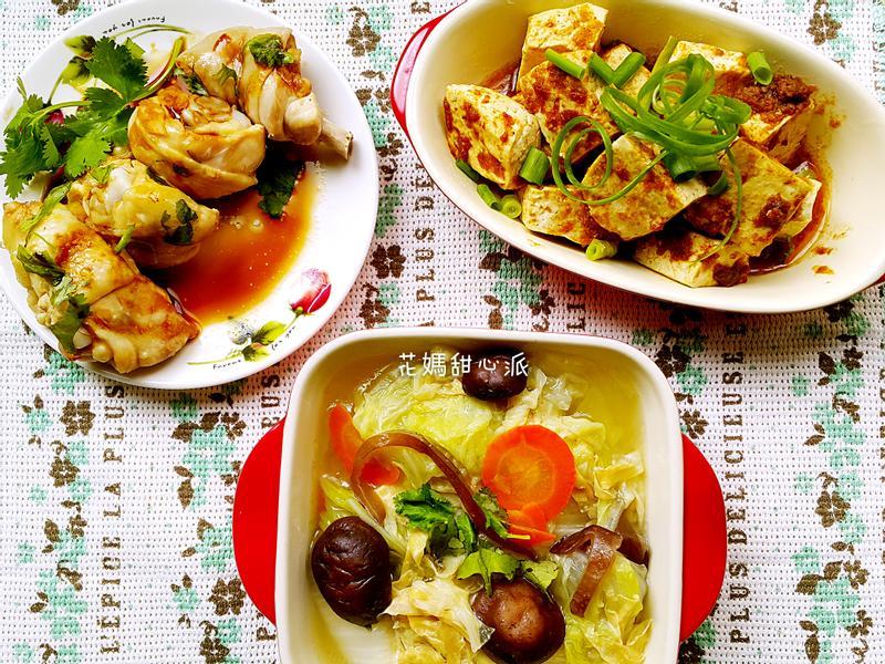 一鍋出一桌白菜魯+白斬雞腿+清蒸臭豆腐