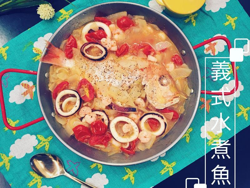 義式水煮魚兼海鮮義大利麵