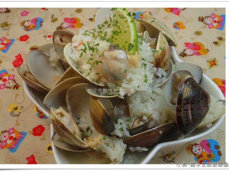 泰泰風~蛤蜊粥
