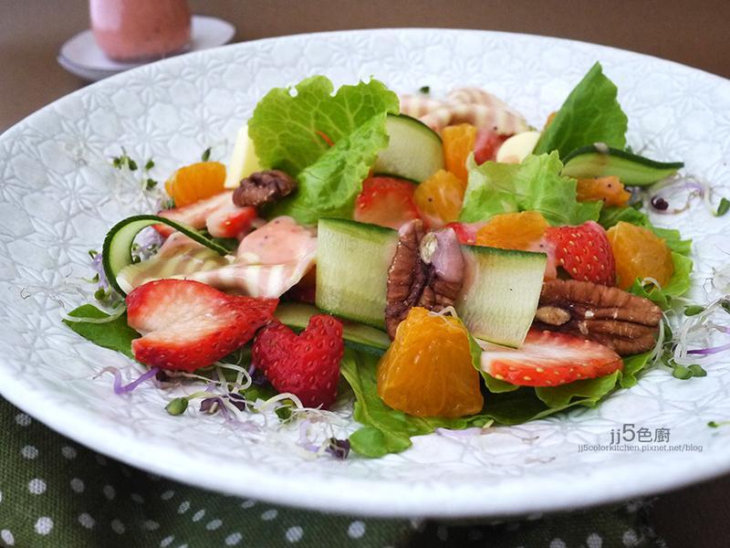 草莓輕食沙拉