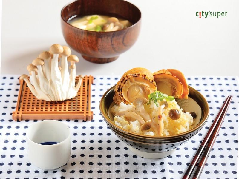 【清酒美食遊】酒蒸帆立貝野菇炊飯