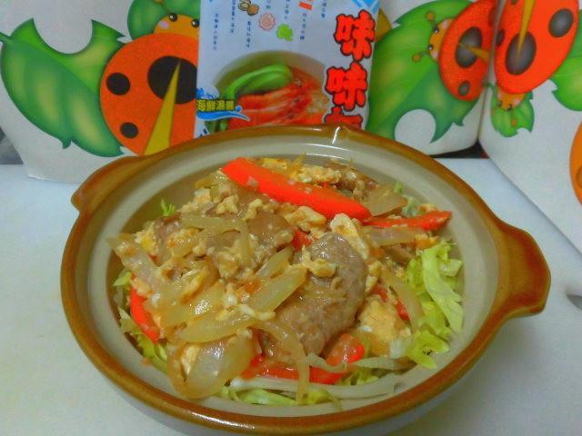 日式丼麵「記憶中的味味麵」