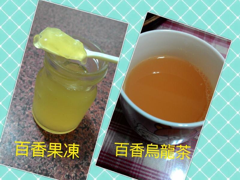 百香雙響砲~百香果凍+百香烏龍茶