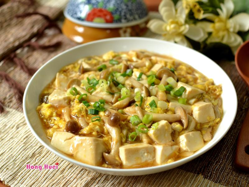 鴻喜菇滑蛋燴豆腐【好菇道美味家廚】