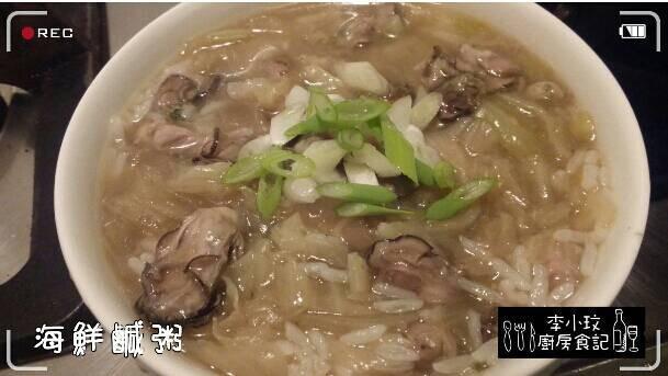 海鮮☆蚵仔海鮮鹹粥