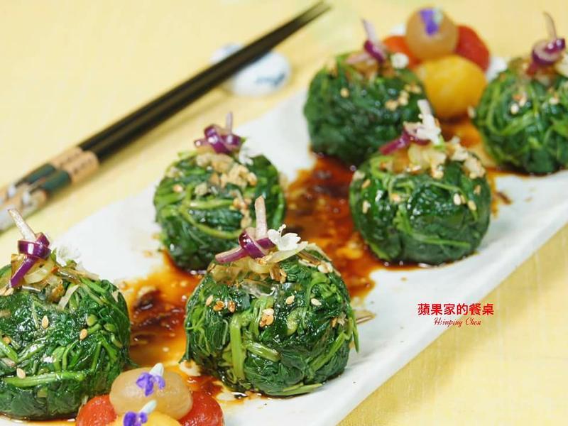 和風日式野菜球