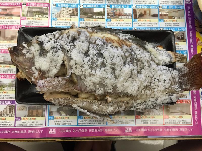 平底鍋-《鹽烤超好吃吳郭魚》