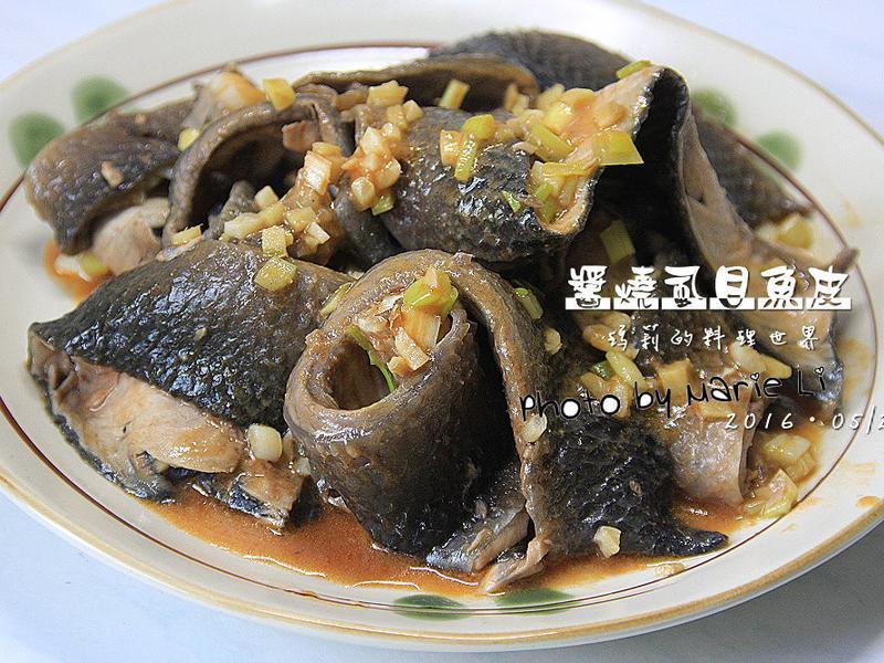 瑪莉廚房:醬燒虱目魚皮