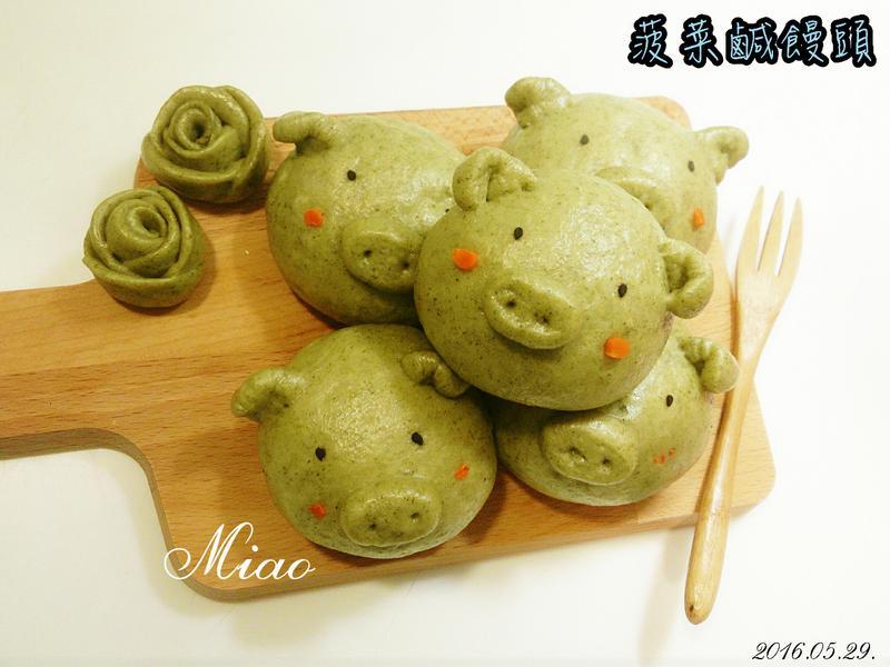 菠菜鹹饅頭