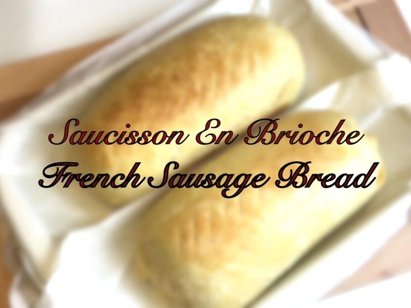 法式香腸包 -0失敗簡易麵包製作