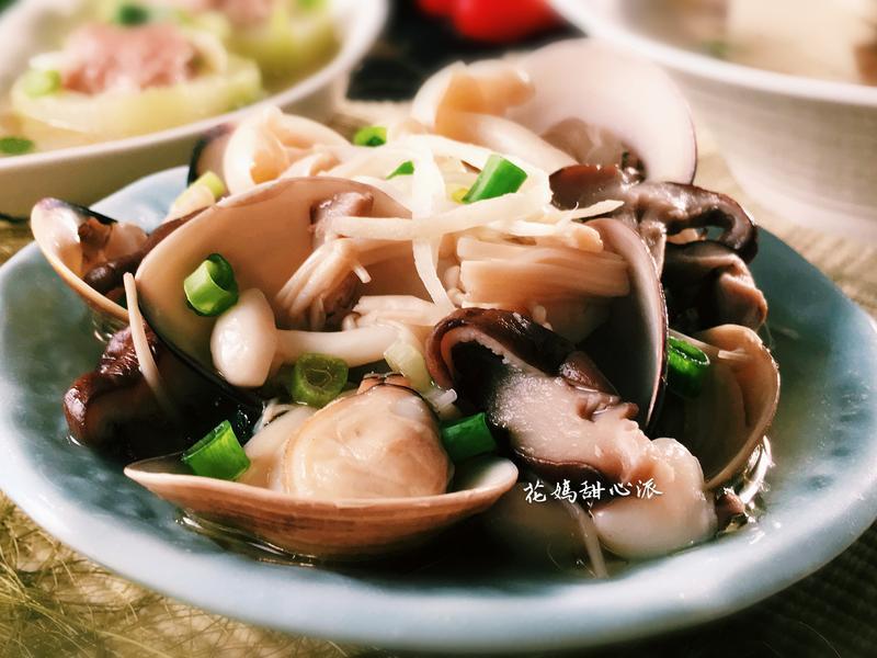 蛤蜊蒸菇菇