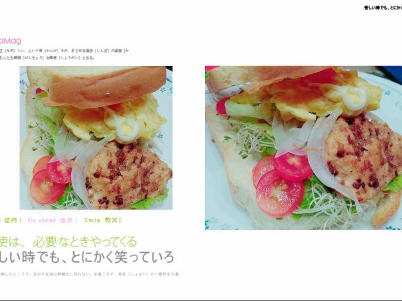 迷迭香雞肉三明治