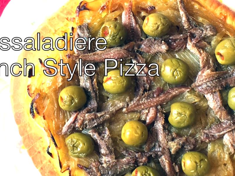 簡易自家製法式pizza