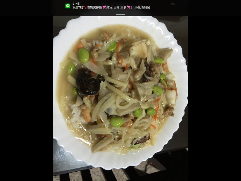 竹筍海鮮燴飯